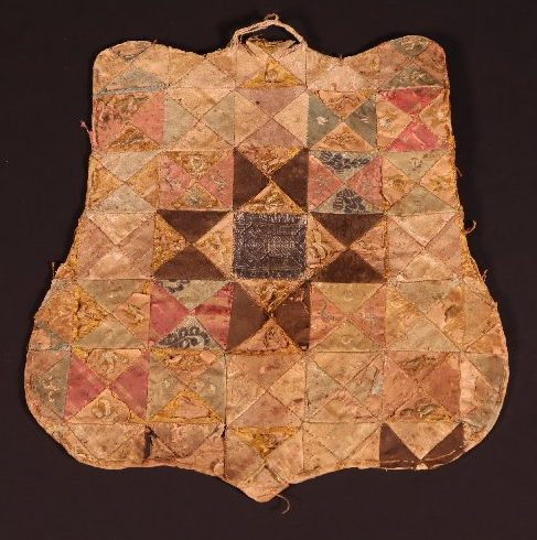 Quilted Firescreen Front